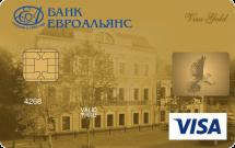 Карта с овердрафтом Visa Gold