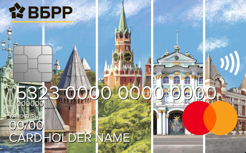 "Карта ""Visa Classic/ MasterCard Standard"""