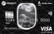 "Карта ""S7 Priority Platinum Black"""
