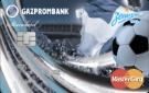 ФК Зенит MasterCard Standard