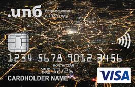 Доходная карта Visa Platinum