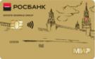 """Карта """"МИР Премиальная"""""""