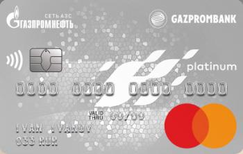 Карта Автодрайв Platinum Credit
