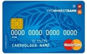 """Карта """"MasterCard Unembossed зарплатная"""""""
