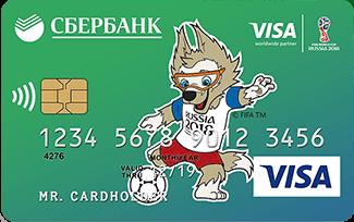 """Карта """"Visa с дизайном FIFA™"""""""