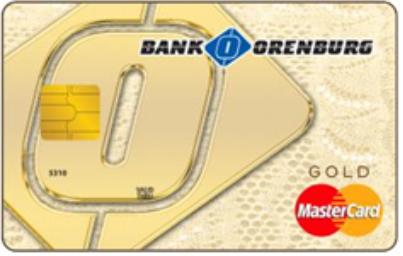 """Карта """"С льготным периодом MasterCard Gold"""""""
