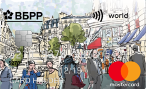 Карта Каникулы MasterCard World