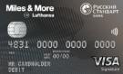 Miles & More Visa Signature Debit Card
