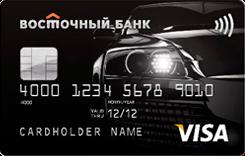 VISA Signature Автокарта