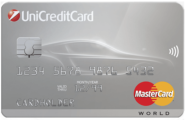 АвтоКарта World MasterCard