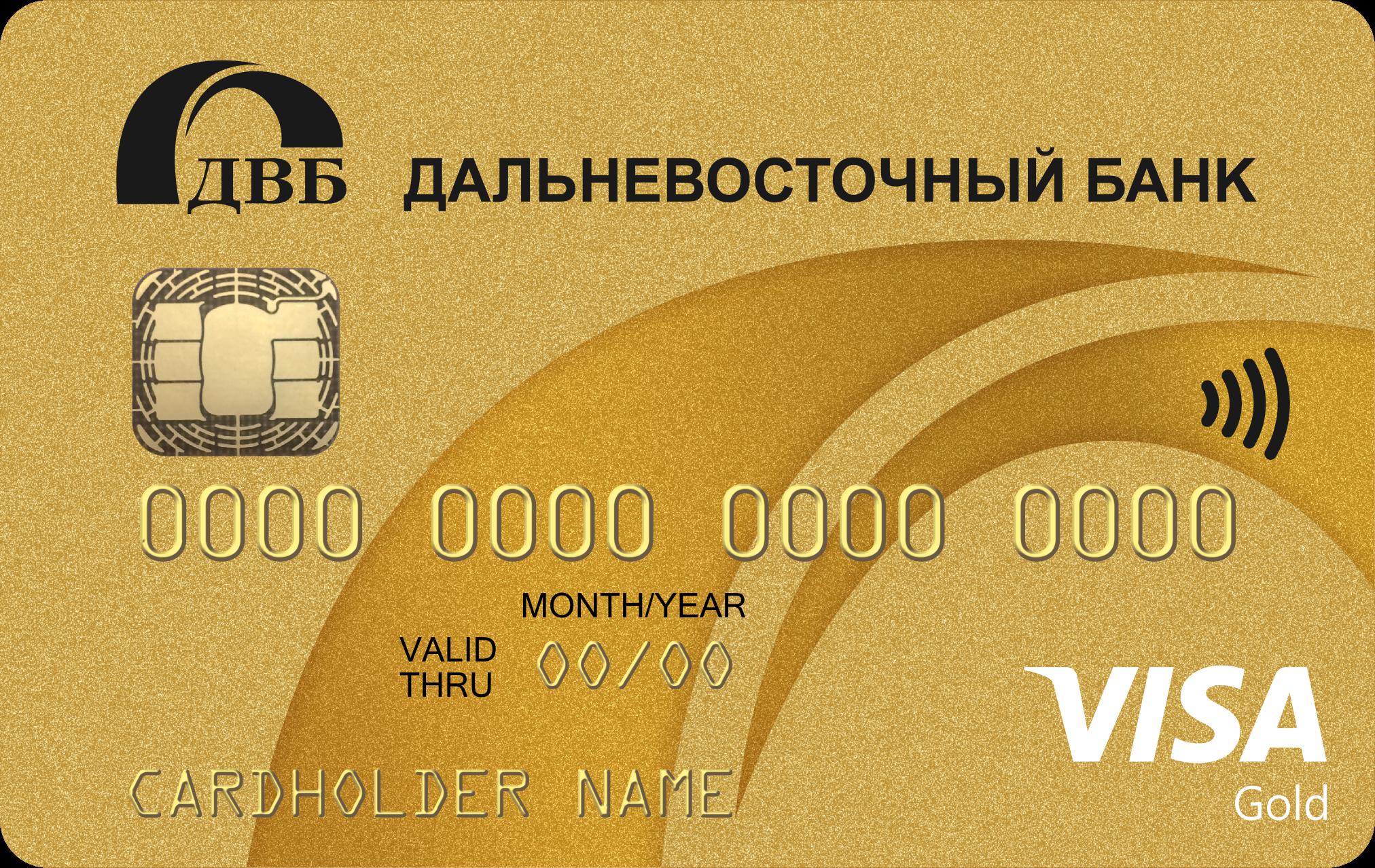 """Карта """"Visa 120 дней"""""""