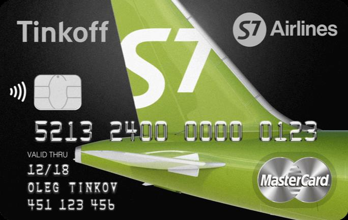 "Карта ""S7 Airlines Black Edition"""
