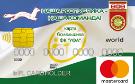 Mastercard World «Болельщик ФК «Уфа»