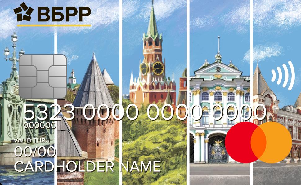 "Карта ""Visa Classic/ Master Card Standard"""