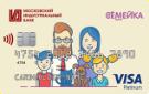 """Карта """"VISA Platinum PayWave Семейка"""""""