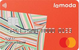 """Карта """"Lamoda"""""""