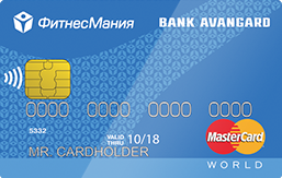 "Карта ""MasterCard World PayPass ФитнесМания"""