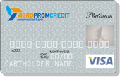 """Карта """"ТП Оптимальный Льготный Visa Platinum"""""""