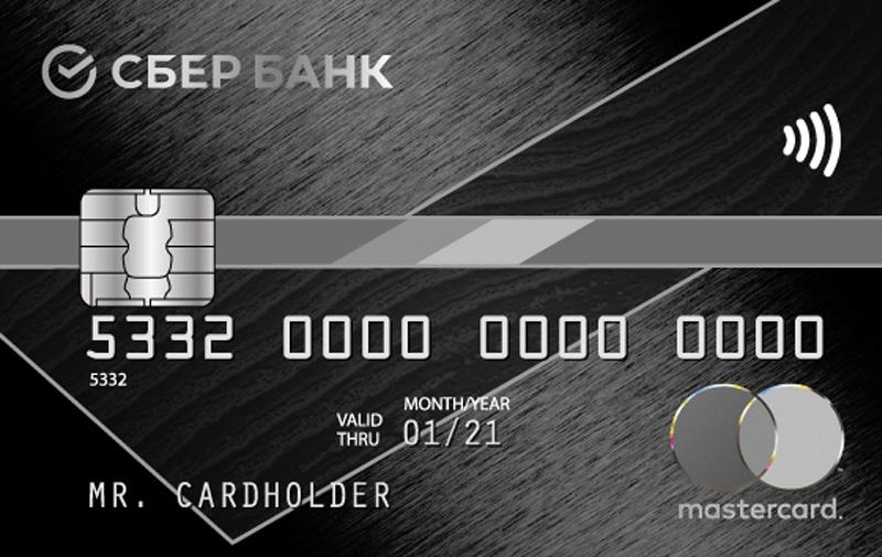 Премиальная кредитная карта Mastercard