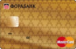 "Карта ""«ФОРА-ПРЕМИУМ» Gold"""