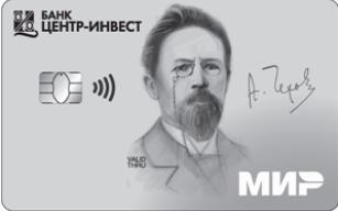 Банковская карта МИР