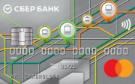 Карта с транспортным приложением