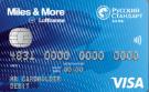 Miles & More Visa Classic Debit Card