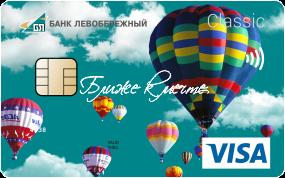 """Карта """"Для клиентов банка «Левобережный»"""""""