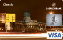 Кредитная карта для зарплатных клиентов