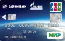Пакет услуг «ГАЗФОНД пенсионные накопления»