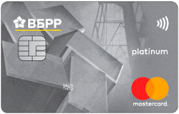 "Карта ""Visa Platinum/MasterCard World Black Edition"""