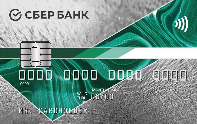 """Карта """"Visa и MasterCard Momentum"""""""