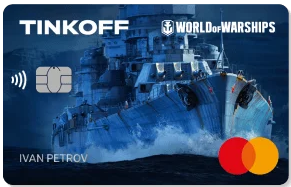 "Карта ""World of Warships"""