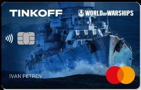 "Карта ""World of Warships"""