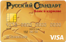 Банк в кармане Стандарт