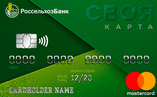 СВОЯ кредитная карта