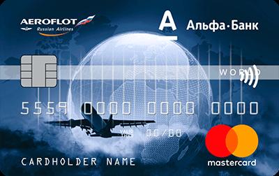 "Карта ""Aeroflot Standart"""