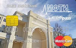 "Карта ""MasterCard Standard МФТИ"""
