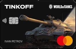 Карта «World of Tanks»