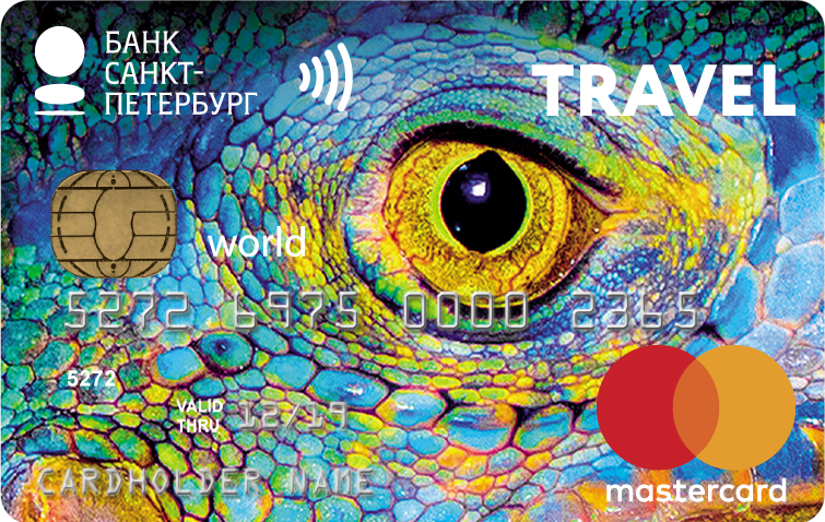 "Карта ""Mastercard World Travel"""