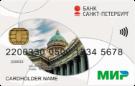 """Карта """"МИР Классическая"""""""