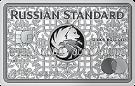 Imperia Platinum Debit