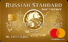 Банк в кармане Gold