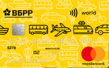 Карта Вокруг Света MasterCard World