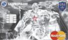 ХК СКА MasterCard Platinum