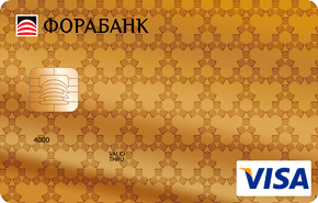 "Карта ""«ФОРА-СТАНДАРТ» Gold"""