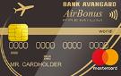 Airbonus Premium