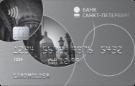 """Карта """"Visa Platinum, MasterCard Platinum"""""""