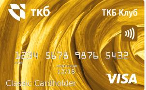 Кредитная карта ТКБ Банк ПАО