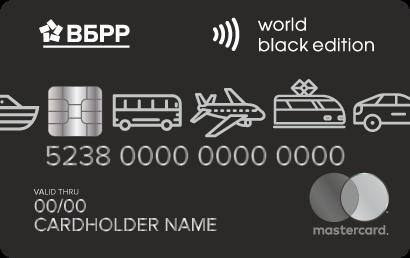 Карта Вокруг света MasterCard World Black Edition